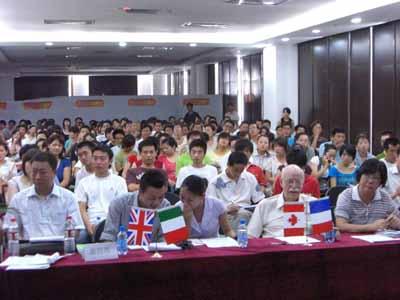陕西译协举办第18届世界翻译大会开幕式同传模拟会议